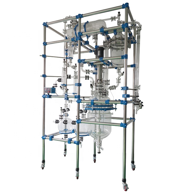 50L multifunctional glass reactor