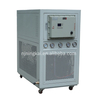 EX Ultra Low Temp. Chiller Industrial freezer